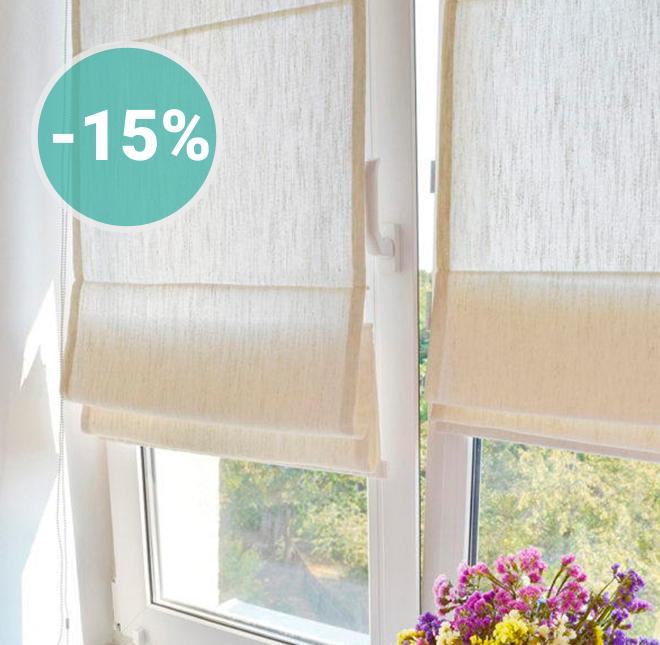 установка римских штор на пластиковые окна